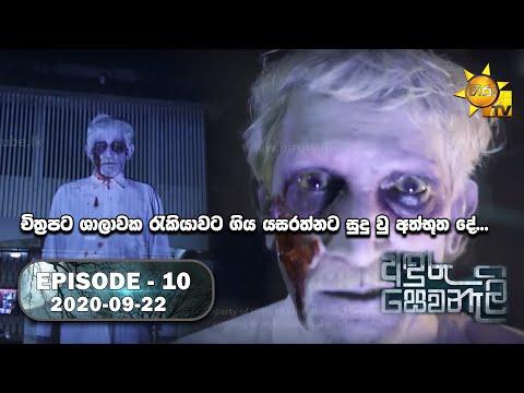Hiru TV