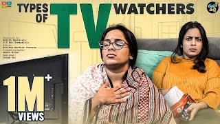 Types of TV Watchers || Mahathalli || Tamada Media
