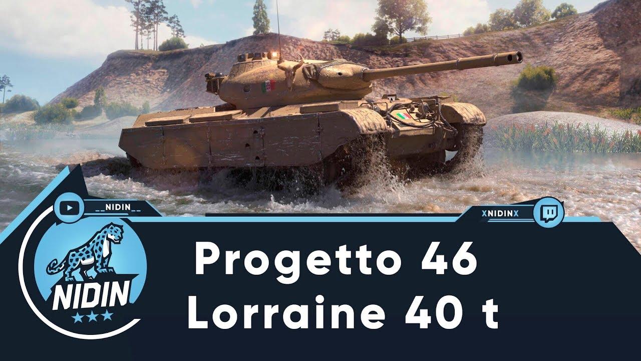 Progetto 46 ● Lorraine 40 t