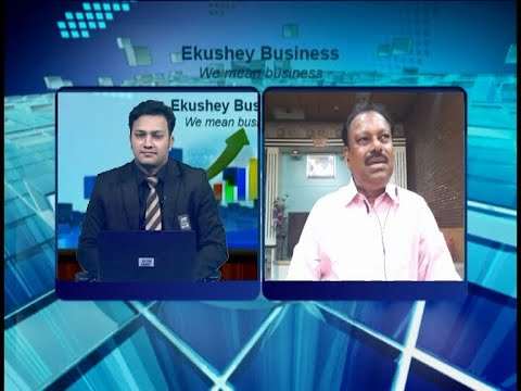 Ekushey Business || একুশে বিজনেস || Part 04 || 09 August 2020 || ETV Business