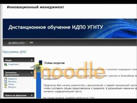 Видеоролик о дистанционном обучении в ИДПО