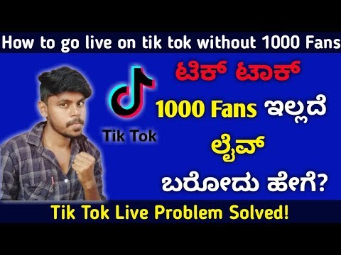 Download How To Go Live On Tiktok Without 1000 Fans Video 3GP Mp4