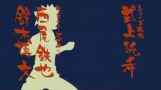 Naruto opening no. 9 - Yura Yura