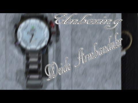 Unboxing Weide Analog-Digital Armbanduhr | HD+ | Deutsch