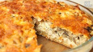Невероятная Вкуснятина с Грибами и Курицей! Лоранский Пирог. Рецепт