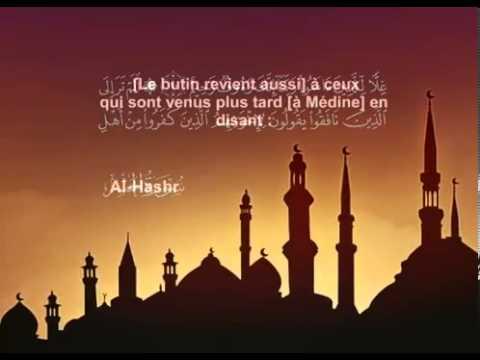 Sourate Lexode <br>(Al Hashr) - Cheik / Mishary El Afasy -