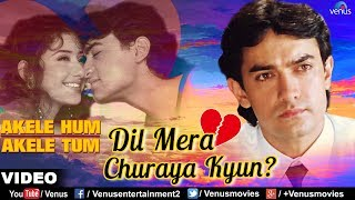 Dil Mera Churaya Kyun (Akele Hum Akele Tum) - YouTube