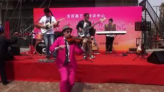Video of Chen Shuoyu