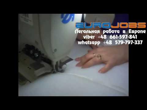 Работа в Польше  Вакансия швея на мебельную фабрику EuroJobs