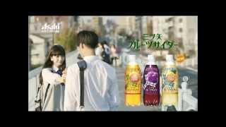 HD永久保存版小松菜奈/石井杏奈/岸本セシルLINEMUSIC│西野カナCMロングバージョンHD