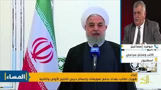 القرارات التي تصدر من إيران تنفذ بحذافيرها في العراق