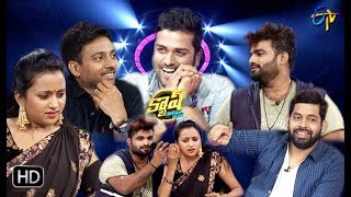 Cash   Bhargav, R.j Chaitu, Hemanth, Shashi , Anchor's   19th January 2019    Full Episode