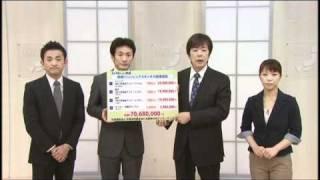 2011-03-21 ジャパネットたかた 義援ショッピングの結果報告~OP