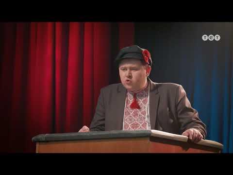 Володимир Кравчук, відео 8