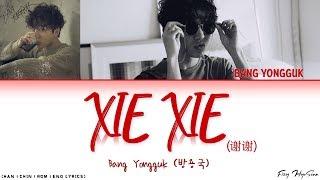 Bang Yongguk (방용국) - Xiexie (Color Coded Han Chin Rom Eng Lyrics/ 가사)