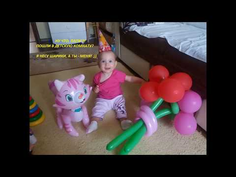 Детская комната рулит / Children's room steers