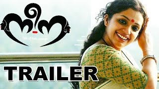 Nee-Na Malayalam - Official Trailer