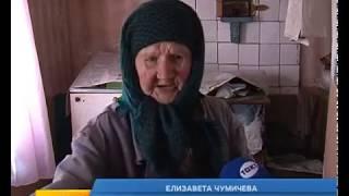 В Курской области вымирают деревни