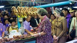 สมเด็จพระเทพเสด็จตลาดโคกมะตูม