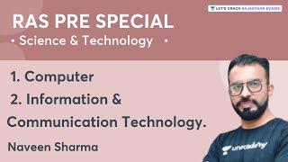 Science & Technology, Computer Information & Communication Technology   RAS PRE 2021   Naveen Sharma