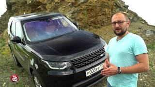 Land Rover  Discovery 5. тест-обзор в каменном карьере.