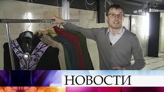 Ушел из жизни корреспондент Первого канала Илья Костин.