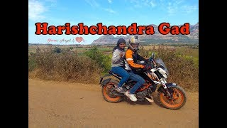 Road Trip To Malshej Ghat |  Harishchandra Gad | Part 1 | Marathi Vlog | Shrees Angel