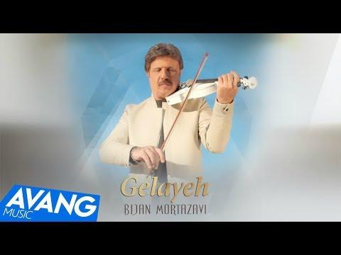 Bijan Mortazavi - Gelayeh (Instrumental) (Клипхои Эрони 2017)