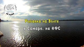 Отчеты о рыбалке на волге самарская область