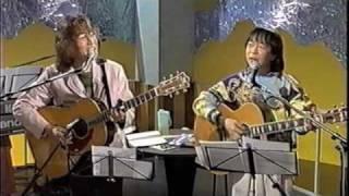 イムジン河/はしだのりひこ&坂崎幸之助