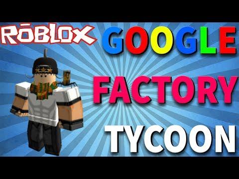 ROBLOX//GOOGLE FACTORY TYCOON! //Я ИГРАЮ ЗА КОРПОРАЦИЮ ГУГЛ!!! //1 ЧАСТЬ!