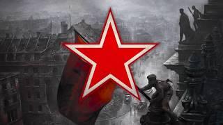 """Русская военная песня - """"День Победы""""."""