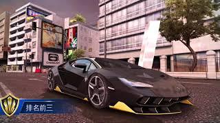 Lamborghini Centenario Asphalt 8 म फ त ऑनल इन