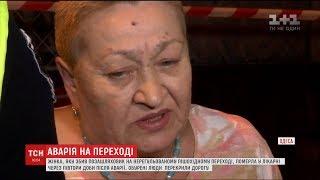 Жінці, яка в Одесі збила на смерть двох дівчат, загрожує 10 років ув