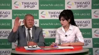Прямая трансляция  Телевидение TVK