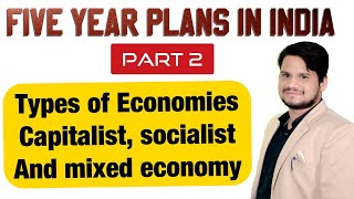 #9 (IED)Types of economies- Capitalist, socialist and mixed economy, chapter 2 five year plan part2