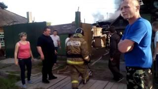 Пожар на улице Березина 70 (9 сентября) часть 2