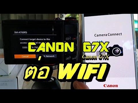 มีใครใช้ แอพ Canon Camera Connect ได้บ้างค่ะ - Pantip