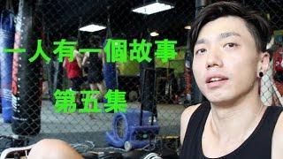 Arrow Gear Trainer- Eric Lau