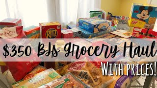 BJS HAUL WITH PRICES! ARE WHOLESALE CLUBS WORTH IT? 🤔