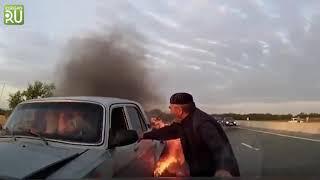 В сети появилось видео спасения людей из горящего авто
