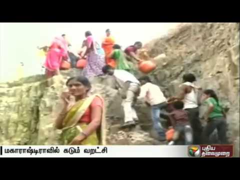 Maharastra-drought-People-travel-long-distance-in-search-of-water
