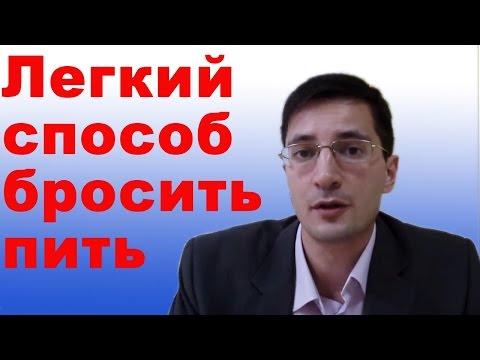 Кодировка от алкоголя цена в москве