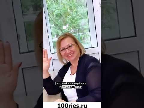 Ида Галич Инстаграм Сторис 10 мая 2019