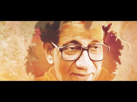 Remembering Balasaheb Thackeray | Thackeray - Trailer Releasing on 26th December