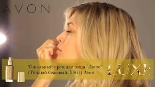 Как повторить вечерний макияж Веры Брежневой