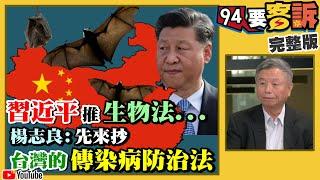 武漢肺炎蔓延日本全島?還能去旅遊嗎?