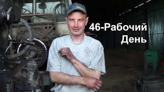 46-Д.(2д. ремонта ЯМЗ-236 на Т-150К)поршня,кольца,гильзы,обломанный болт.