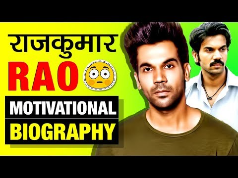 A Motivational Journey of Real Star ▶ Rajkummar Rao | Biography in Hindi | Indian Actor | Bollywood
