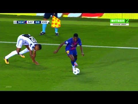 50+ Players Humiliated by Ousmane Dembélé